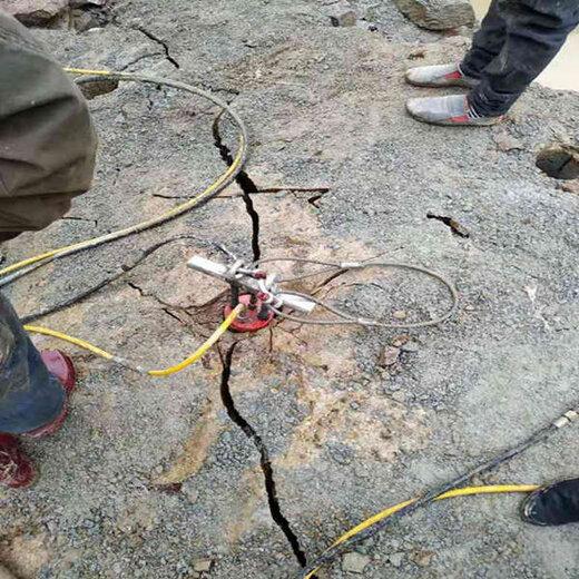 挖改式開石器劈裂器生產廠家