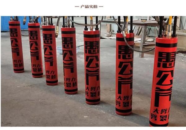 挖機帶動式爆破器靜爆機成本低效果高