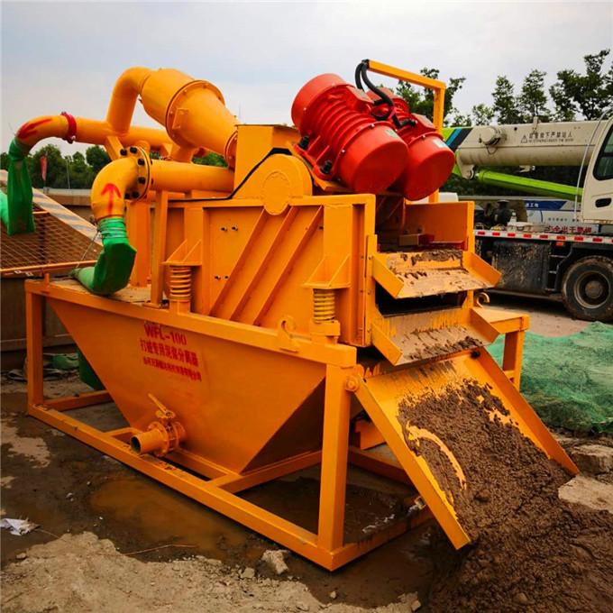 西安泥漿凈化設備銷售網點