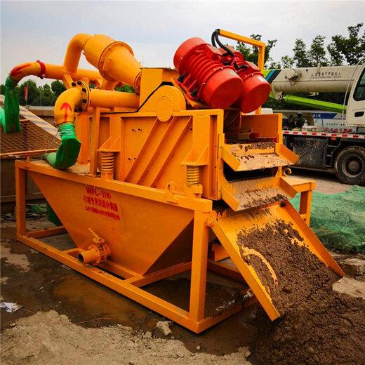 上海泥漿凈化泥水分離機廠家電話