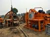 重慶洗沙泥水固化設備價格