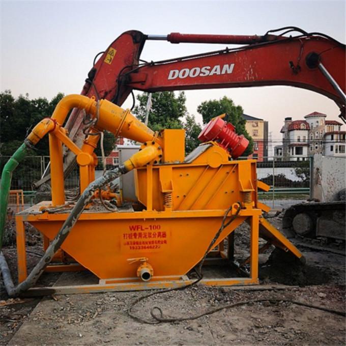 北京頂管泥漿處理設備銷售網點