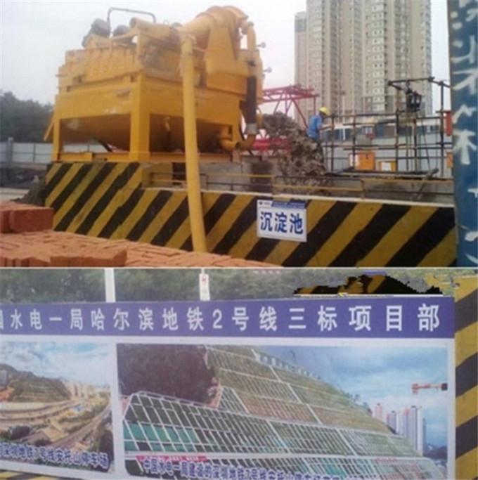 鄭州泥水分離設備銷售電話