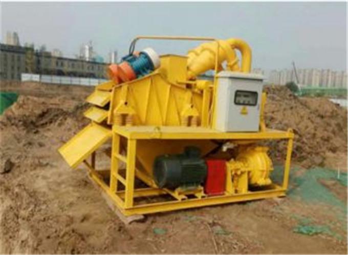 廣州泥水分離凈化器銷售網點