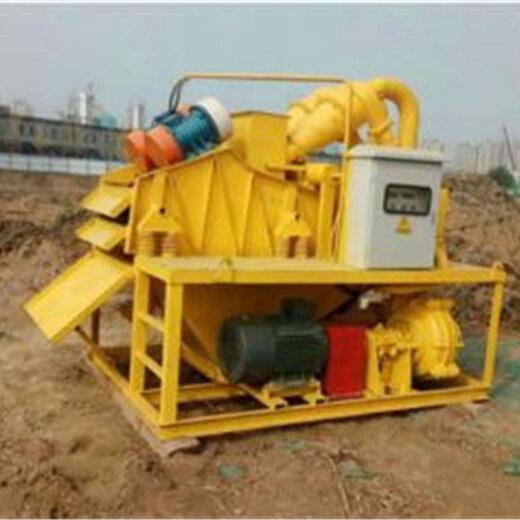 深圳節能泥漿分離器廠家