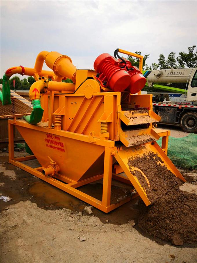 漢中軌道盾構泥漿分離器銷售網點