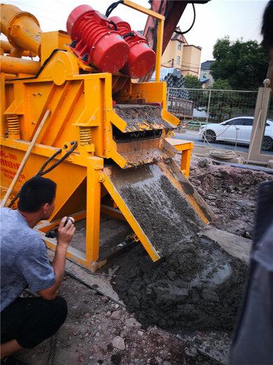 潮州渣漿分離機鋼制篩網