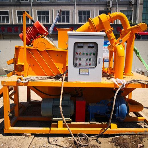 上海泥漿分離器廠家