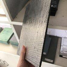 sbs防水卷材sbs改性沥青防水卷材弹性体改性沥青防水卷材