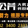 山西中德科工机械制造大奖网页版(罗勇)
