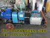 3NB-4.5/2.0-4.0煤礦用泥漿泵黔西配件
