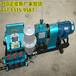 衡阳bw150泥浆泵山东德州多少钱