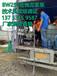 衡阳150泥浆泵活塞海拉尔维修售后