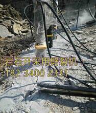西双版纳基坑工程破拆硬石头分劈裂棒制造商现货供应图片