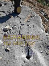 通辽大块石头分解用液压分裂机那里有卖快速开采岩石图片
