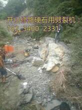 铜川劈裂棒厂家胀裂棒图片