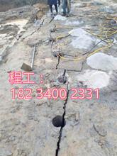 烟台地基开挖硬石头静态岩石设备哪家便宜破石设备图片