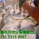 多功能液压混凝土劈裂棒福建省泉州市南安市