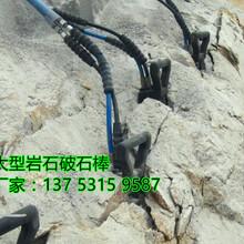 舟山土石方不让爆破开采用劈裂棒环保设备图片