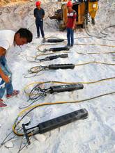 营口破除开采玄武岩的机器岩石劈裂棒图片