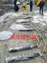 贵州贵阳青石采石场石材开采机器裂石机图片