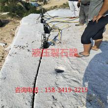 凉山破裂房屋基坑岩石的机器岩石裂石棒图片