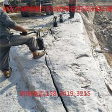 山西朔州破碎开采花岗岩的机械设备岩石裂石机图片