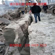 青岛大理石石方工程荒料开采机械设备液压破石棒图片
