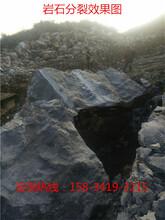 邵阳采石场花岗岩石材开采机械设备石头破石棒图片