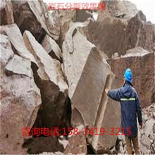 云南红河破除房屋基坑硬石头的机械设备劈裂棒图片