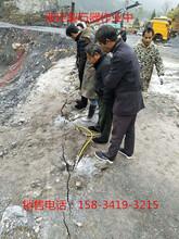 安徽芜湖破除房地产基坑岩石的机械设备裂石棒图片