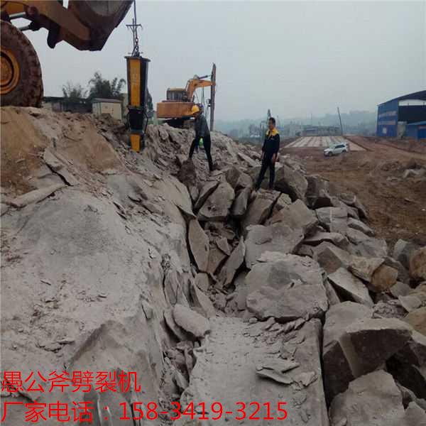 沈阳提高矿山开采破裂硬石头毛石产量的机器