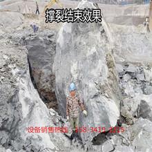 西宁矿山花岗岩荒料开采机械设备液压开山机图片