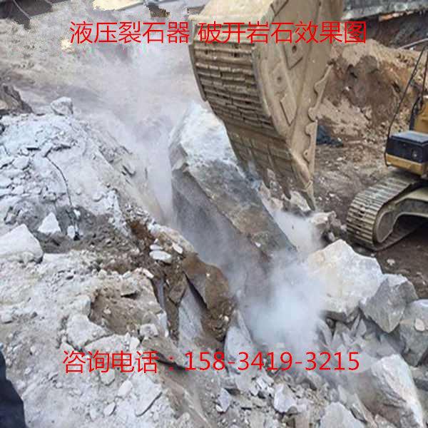 揭阳石头矿山开采石头比挖机炮锤产量高的机器