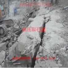 河北沧州捣机捣不动开采房地产基坑石灰石的机械设备图片