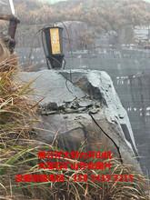 茂名城市建设石块拆除隧道开挖开石机广西静爆机械图片