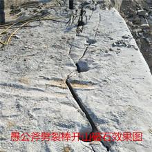 涵洞掘进石方开挖坚硬岩石开山机欢迎来厂连云港图片