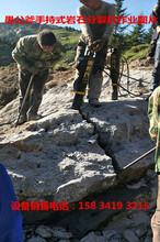 矿山开挖硬石头的设备便携式裂石机图片