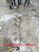 宁德硬岩石快速破除设备液压裂石器陕西劈裂机图片