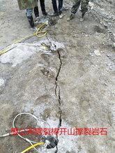 基础石头液压分解机怎么使用图片