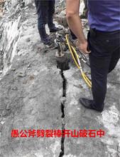 石头山代替膨胀剂开采破碎硬石头的机器图片