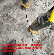 石头矿山石方开挖机械静态爆破山西图片