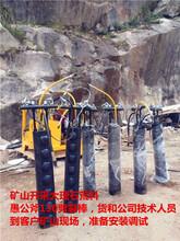 楼房基坑石方开挖硬石头液压爆破机比挖机炮锤效率高崇左图片