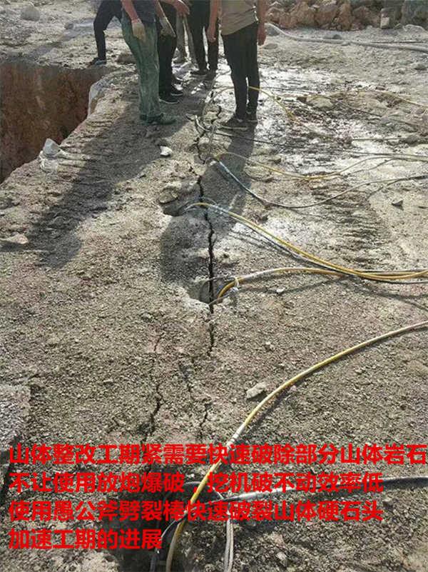 山路扩宽开挖破除硬石头机器
