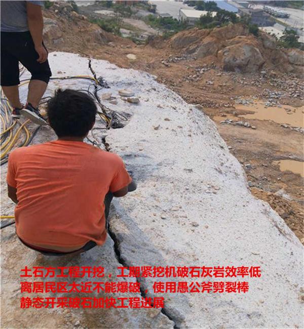 山路边坡岩石开挖180挖机炮锤敲不动快速破石机开采视频