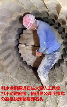 開采開礦石石方設備愚公斧岩石分石器一噸成本多少