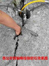 采石场开挖青石的设备便携式分裂机图片
