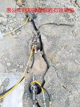 兴安修高速岩石劈裂机静态爆破机广西静爆机械图片