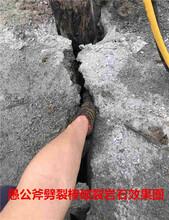 隧洞掘进石方开挖硬石头静态劈裂机施工视频杭州图片