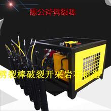 廊坊桥梁基础石方开挖机械静态劈裂机图片
